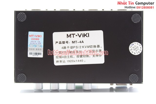 KVM Switch 4 Port MT-VIKI - MT-4AT