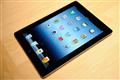 iPad Mini sẽ được bán vào ngày 2/11