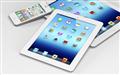 Apple có thể ngưng sản xuất iPad 2 để thay bằng iPad Mini