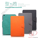 Bao da cho iPad Mini Nillkin Fashion