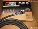 Cable HDMI Monster M2000 Ver 1.4 3D (2,43m) Cao cấp