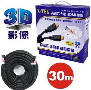 Ban cap hdmi 30m chong nhieu full HD 1080p giá rẻ