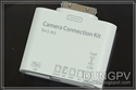 Conection Kit 5 in 1 for IPAD